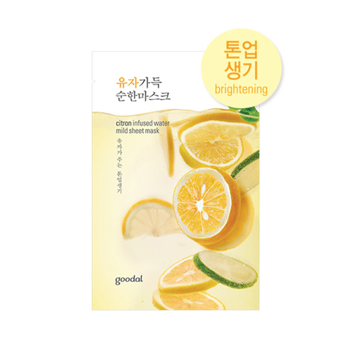 sheet_mask_citron_600x600