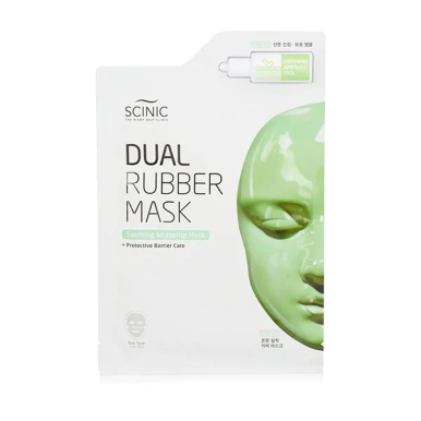 SooAe-Dual-Moisture-Wrapping-Mask-767014